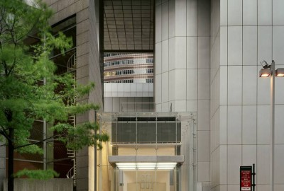 Citicorp entrance